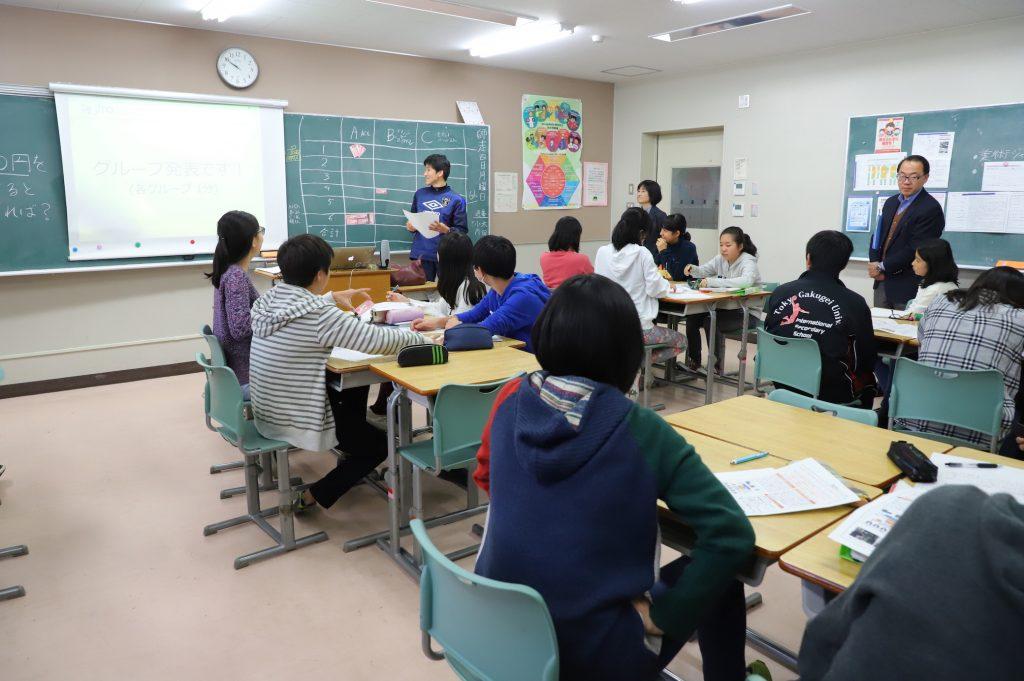 寄付の教室